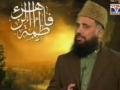Sunni brother reciting - Fatima Binte Rasool - Urdu