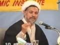 Seerat-un-Nabi a.s - Agha Ghulam Abbas Raeesi - Day 1 - Year 1999 - Urdu