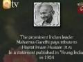 Gandhi Tribute to Imam Hussain (a.s) - English and Urdu