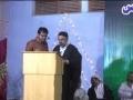 Jashane Sadiqain Aur Wahdat Conference - AMZ - Urdu