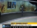 Germany Releases PJAK Terrorist Group Leader on 08 March 2010 - Part 2 - English