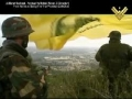 [HQ] Hayhaat Ya Mohtal (Never O Occupier) - Arabic