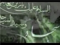 Imam Sajjad (A.S.) - A Tribute - Persian sub English