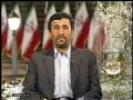 Nowruz Ahmadinejad message part two - Farsi