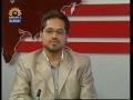 Political Analysis - Zavia-e-Nigah - 19th March 2010 - Urdu