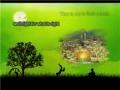 Palestine, forever Palestine - English