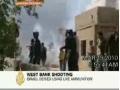 Live Israeli gunfire suspected in Palestinian deaths - 23Mar2010 - English