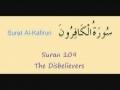 Learn Quran - Surat 109 Al Kafirun - The Disbelievers - Arabic sub English