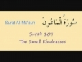 Learn Quran - Surat 107 Al Maaun - The Small Kindnesses - Arabic sub English