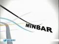 Minbar - With Ahmed Haneef - Islam and Democracy - English