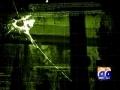 Geo Investiagtes Ashura and chehlum blast Part 2 - Urdu