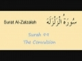 Learn Quran - Surat 99 Al Zalzalah - The Earthquake / The Shaking / The Convulsion - Arabic sub English