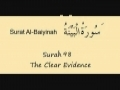 Learn Quran - Surat 98 Al Baiyinah - The Clear Evidence, the Clear Proof - Arabic sub English