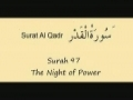 Learn Quran - Surat 97 Al Qadr / Laylat ul Qadr - Power/Fate/ The Majesty, The Night of Power - Arabic sub English