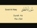 Learn Quran - Surat 96 Al-Alaq/ Iqra - The Clinging Clot/ Recite - Arabic sub English