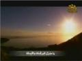 Beautiful Munajat - Arabic
