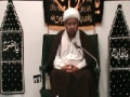 Wiladat of Imam Hassan Askari (a.s) - H.I. Maulana Baig - Eglish