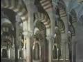Allama Iqbal - Dua in Masjid e Qartaba دعا مسجد قرطبہ ميں لکھي گئي - Urdu