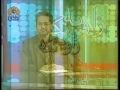 Political Analysis - Zavia-e-Nigah - 16th April 2010 - Urdu