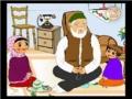 Bachahe Mosalman - 3 Mead - Persian