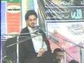 Ittehad bain al-Momineen - Maulana Hasan Zafar Naqvi - Urdu