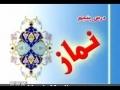 Fiqh Rulings Dars for Women - Dars 5 - Persian