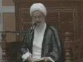 Lecture 3 - Dars e Quran - Ayatollah Makarem Shirazi - Persian