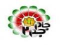 News in Brief - April 27th 2010 - Farsi