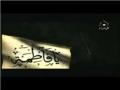 Ya Fatima Ya Fatima (Peace Be Upon Her) - Latmiya - Arabic