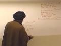 [Lesson 04] Tajweed - Learning Quraan - H.I. Abbas Ayleya - English