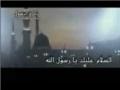 Ziyarat Rasoolullah Muhammad (Peace Be Upon Him and His Family) - Arabic