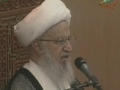 Lecture 7 - Dars e Quran - Ayatollah Makarem Shirazi - Persian