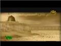 سلام على المخفى قبرها  - Arabic
