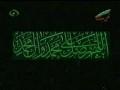 Lecture 17 - Dars e Quran - Ayatollah Makarem Shirazi - Persian