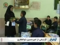 Teachers Appreciations Day May 02-2010 - Celebrations - News Report from Iran - Farsi