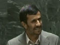 [FULL] President Ahmadinejad at UN NPT Conference in NY - 03 May 2010 - English
