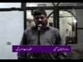 Muqademate Amr - o - nahi - Brother Irfan Hasni - Part 02 - 22 March 2009 - Urdu
