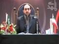 [1] عبرت های عاشورا Ibrat Haaye Ashura - Raheem Pur Azghadi 2009 - Pakistan - Farsi and Urdu Translation