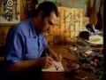 Mirical of Quran - Calligraphy Skills and Font KUFI - Farsi