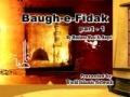 Baugh-e-Fidak | Urdu lectures | Part 1 of 2