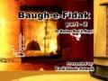 Baugh-e-Fidak | Urdu lectures | Part 2 of 2
