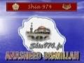 Anasheed Bismillah - English sub French