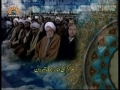 Friday Sermon - Ayatollah Ahmed Khatami - 7th May 2010 - Urdu