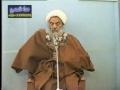 Dars-e-Akhlaaq - Ayatullah Hussain Mazahari - Dars 12 - Persian