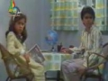 [MOVIE] Dard e Arooq - Gunjoo - Children Movie - Urdu