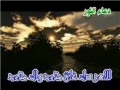دعاء النور Dua Al Noor - Dua of Sayeda Fatima Zahra S.A. - Arabic