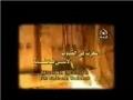 The Eyes Were Tearing - Latmiya Sayeda Fatima (S.A.) - Arabic sub English