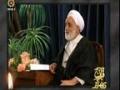 Tafseer-e-Quran Session with Agha Mohsin Qaraati-Sura Kauthar - Farsi