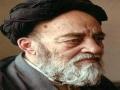 [1/7] Documentary on Life of Allama Tabatabaei - Farsi