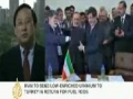 China regards Iran deal as a very positive step - 18May2010 - English